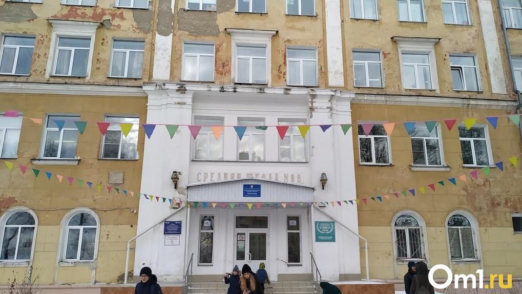 Омскую школу, в которой на детей падала штукатурка, могут закрыть