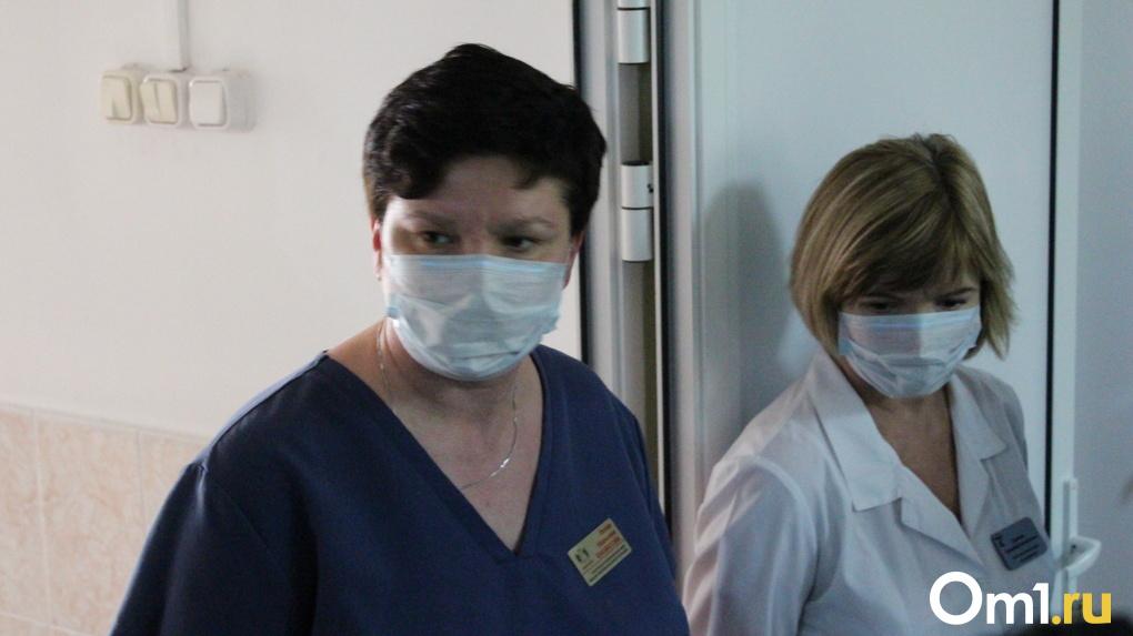 Новосибирский минздрав прокомментировал федеральный запрет на высказывания медиков о коронавирусе