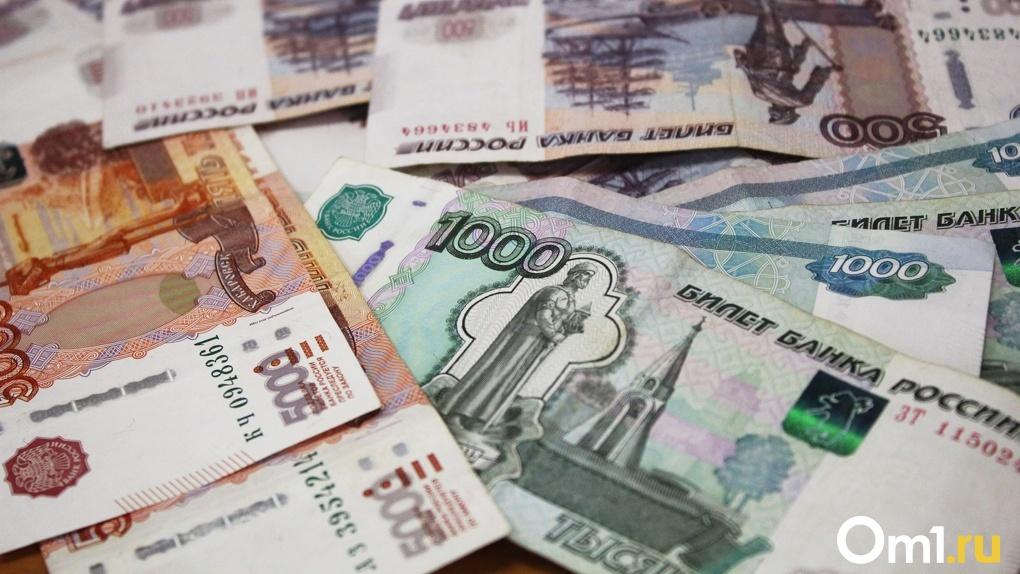 Омским пенсионерам предложили выплатить по 15 тысяч рублей из-за коронавируса