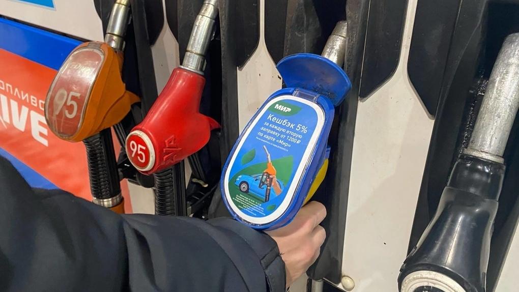 Цены на бензин в Новосибирске достигли 59,5 рублей
