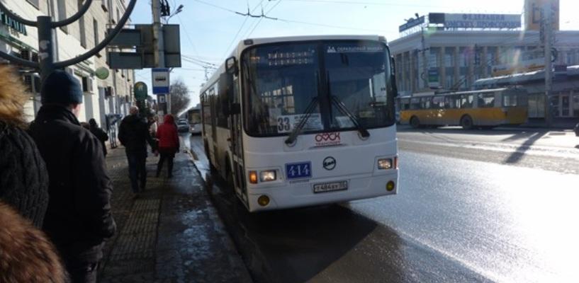 Студентов СибАДИ, которым не заплатили за обследование пассажиропотока, заставляли делать селфи в автобусах
