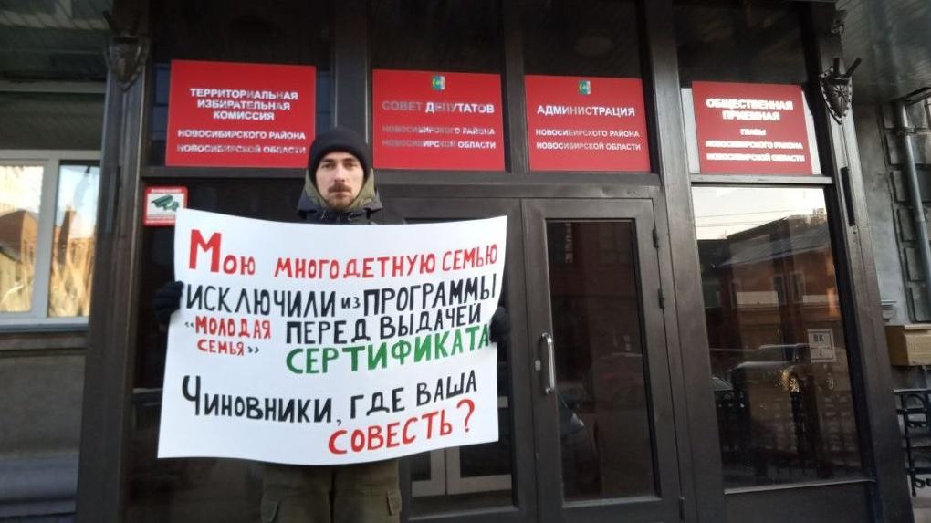 «Чиновники, где ваша совесть?»: многодетную новосибирскую семью лишили жилья из-за возраста матери