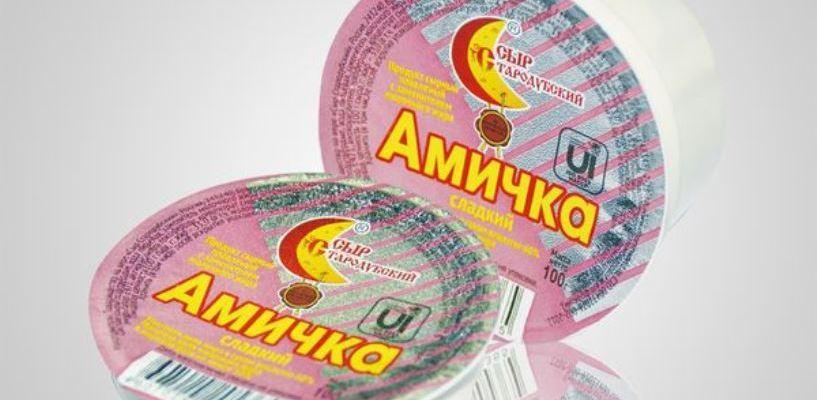 В Брянске вдруг начали выпускать сырок «Амичка» (ФОТО)
