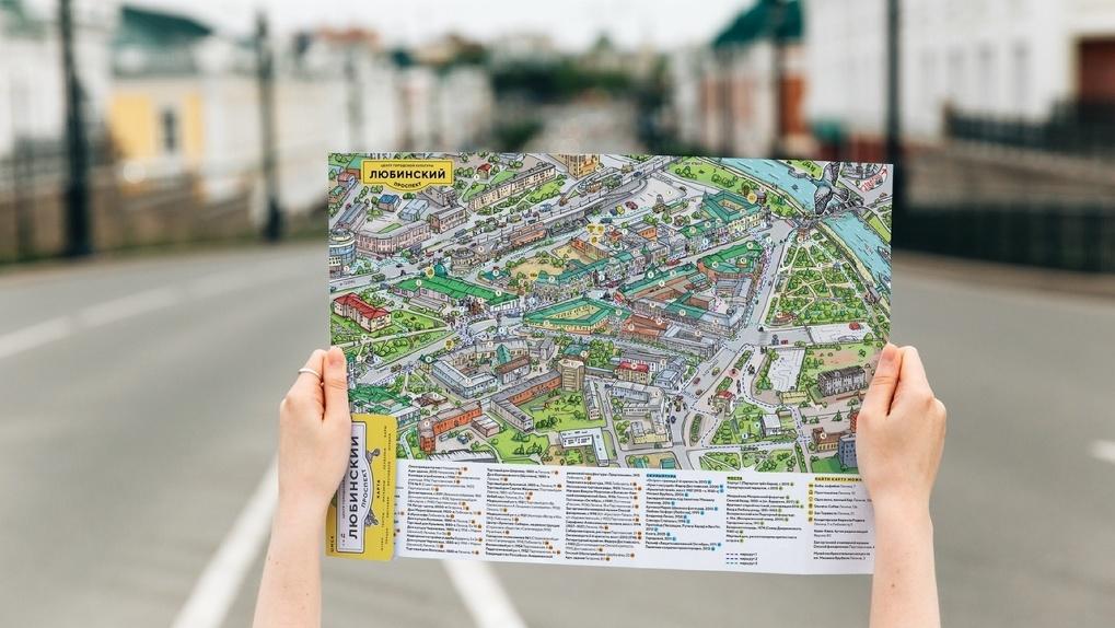 В Омске с помощью краудфандинга издали карту Любинского проспекта