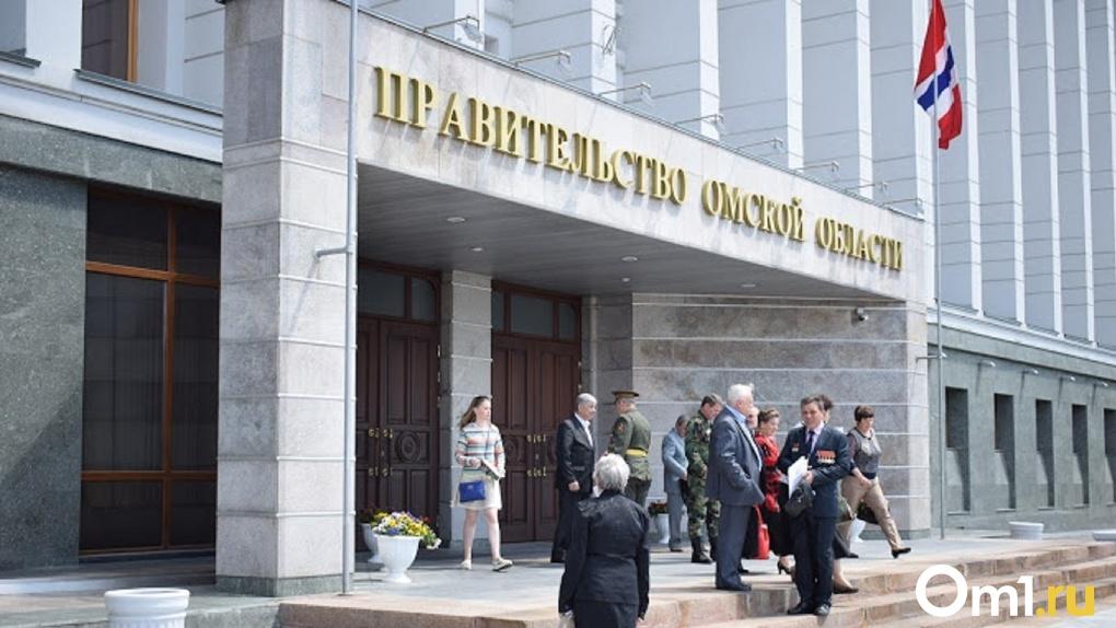 В еще одном омском министерстве уволили заместителя