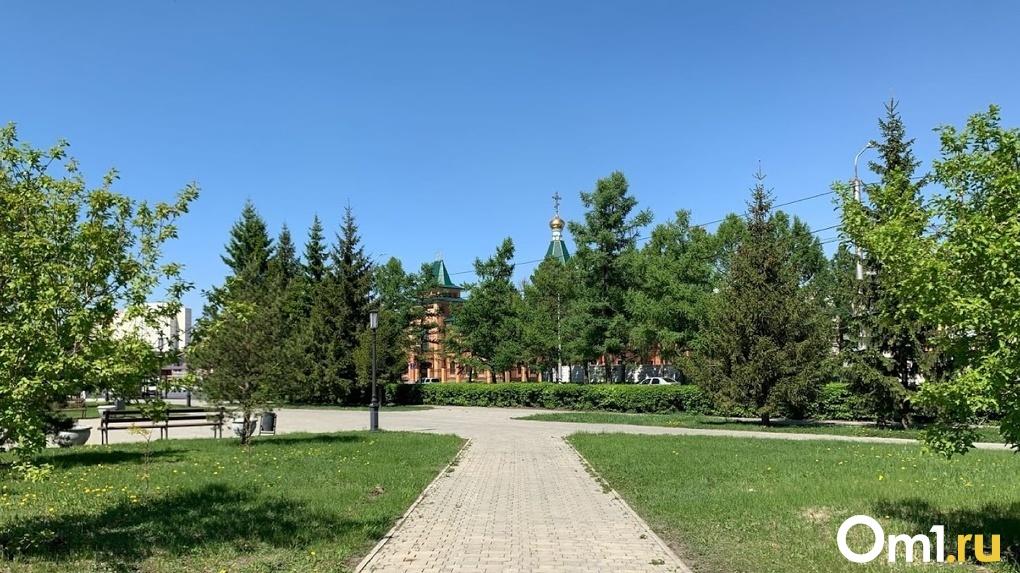 В Омске готовятся к открытию парков. Рассказываем, где можно гулять с 4 июня