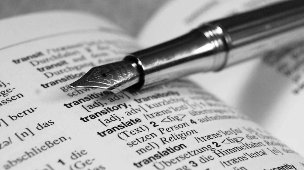 Почему перевод текста лучше заказывать у профессионалов своего дела?