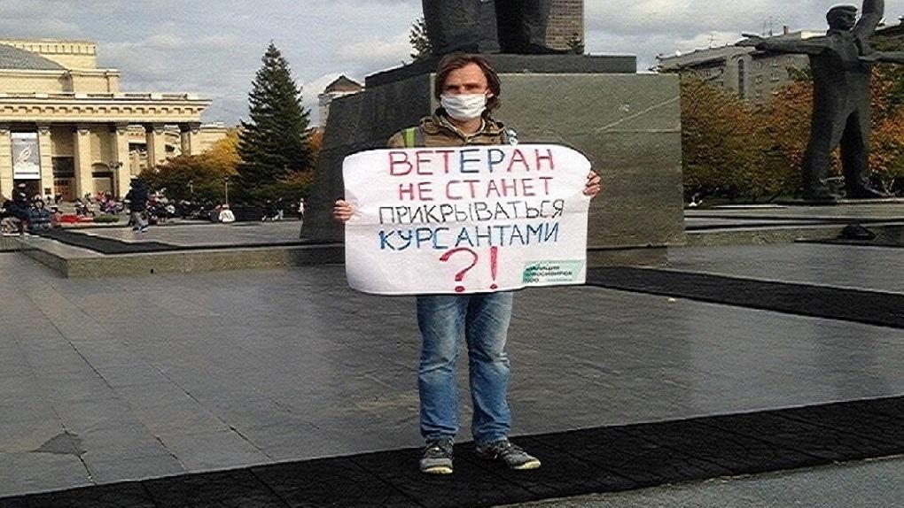 Серия одиночных пикетов против результатов выборов в горсовет прошла в Новосибирске