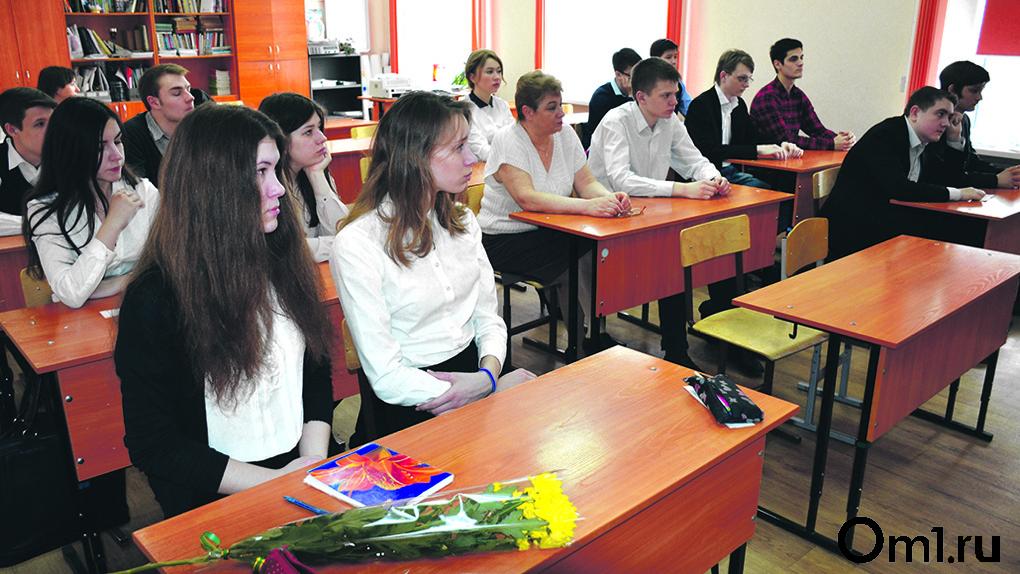 LIVE: как будут учиться школьники в 2021 году: заявление главы новосибирского минобра