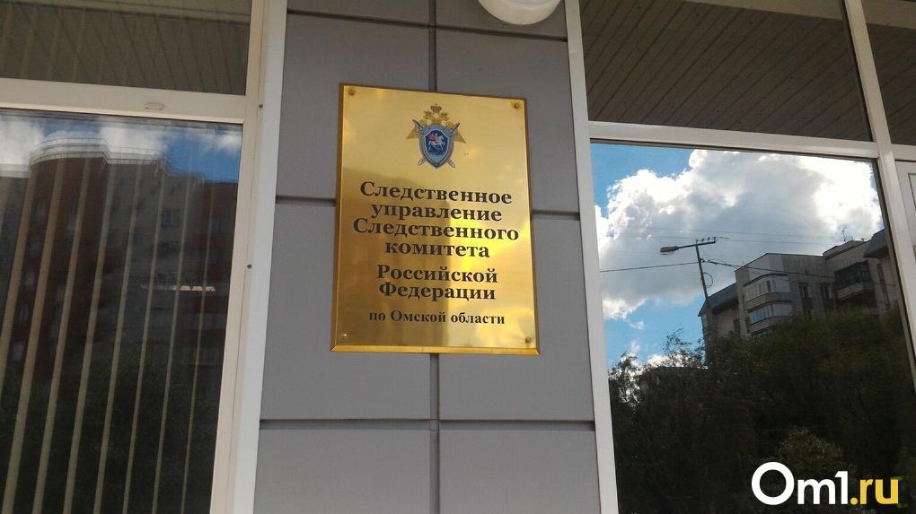 В Омской области будут судить двух чиновников