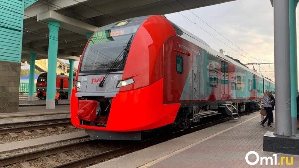Рейсы скоростного поезда «Ласточка» хотят продлить из Екатеринбурга в Омск