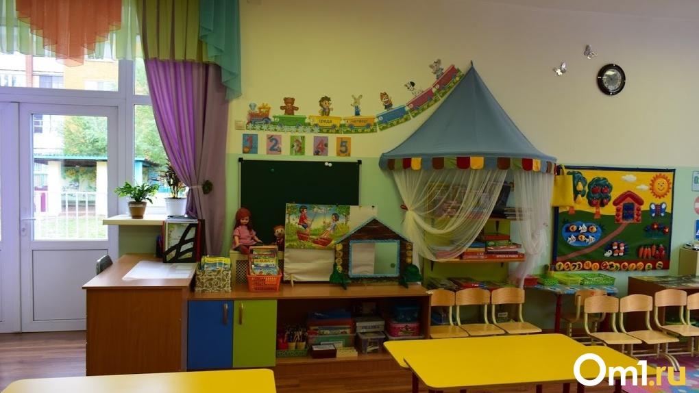 Детские сады в Омске в ближайшее время не откроются