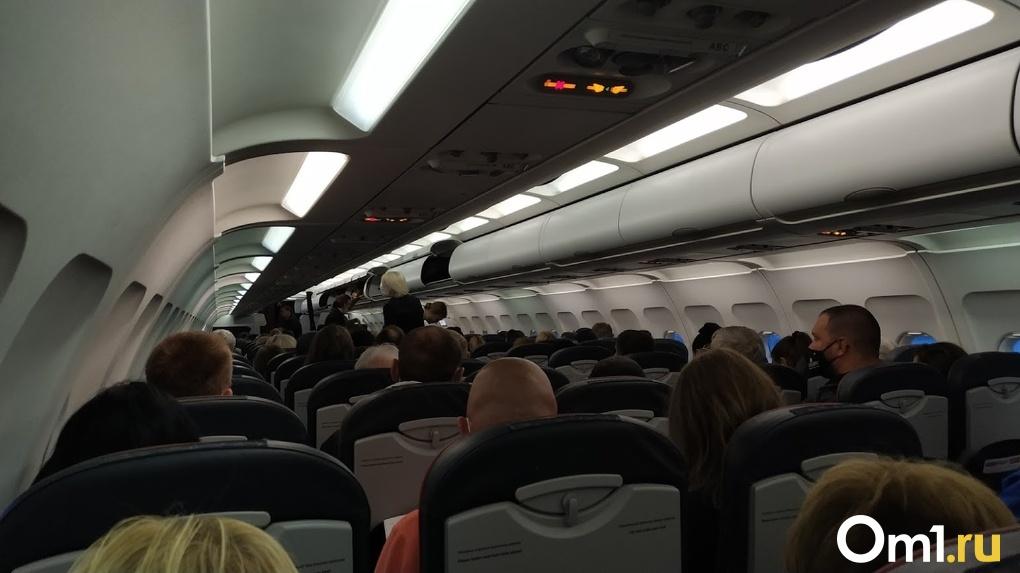 Казахстанские студенты, учащиеся в Омске, смогут попасть в страну только на одном самолёте