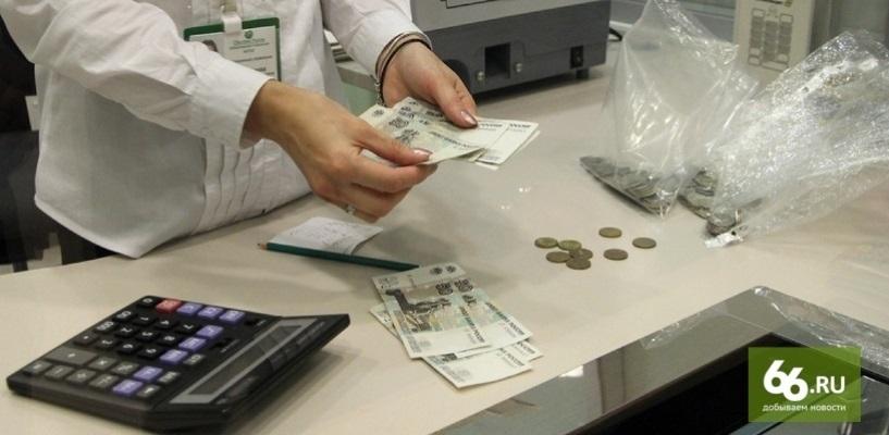 «Сохранили доверие «в сложные времена». За февраль вклады в банках выросли на 170 млрд рублей