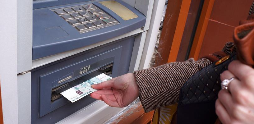 В 2016 году россияне потеряли более 50 млрд рублей из-за лишения банков лицензий