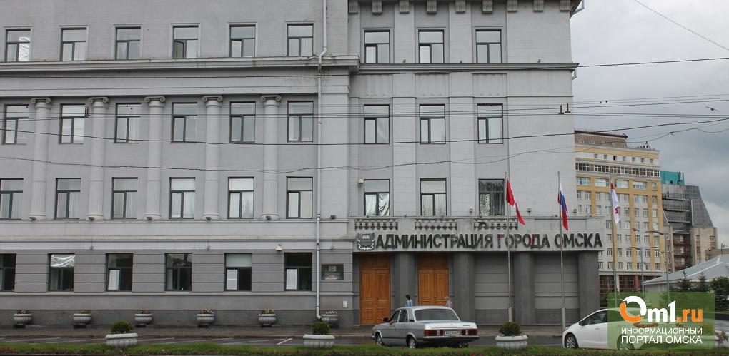Омская чиновница Парадеева хочет, чтобы её отпустили из СИЗО домой