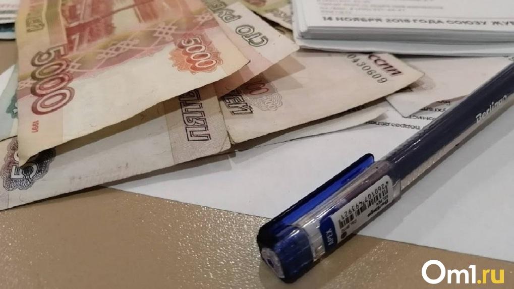 Максимум для расходов на ЖКХ для россиян будет понижен