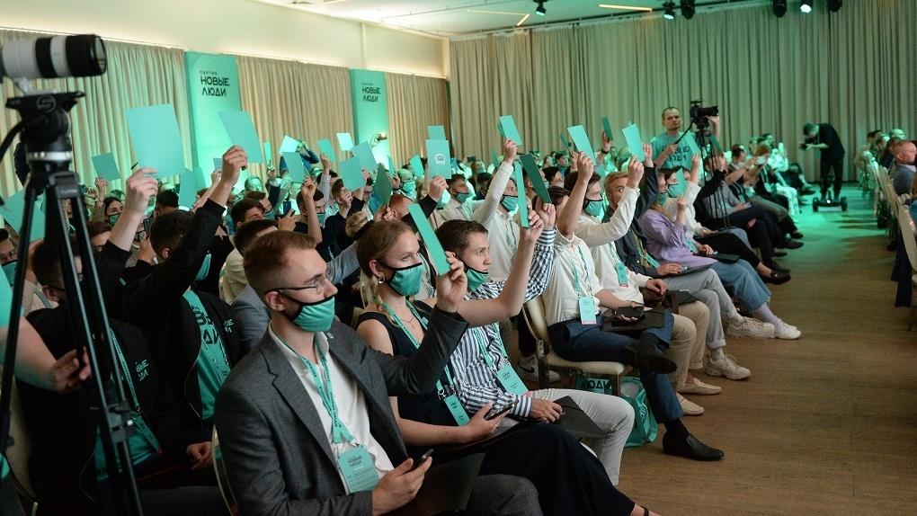 В Новосибирске партия «Новые люди» определилась с кандидатами на выборы в Госдуму