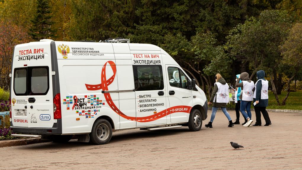 В Новосибирской области закупят препараты для ВИЧ-инфицированных на два миллиарда рублей