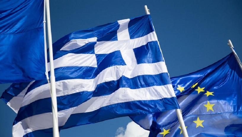 Это дефолт. Греция не выплатила в срок свой долг МВФ