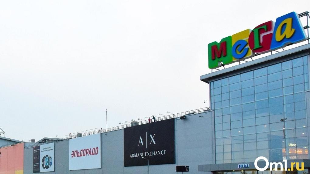 Омская «Мега» открывается. Какие магазины будут работать