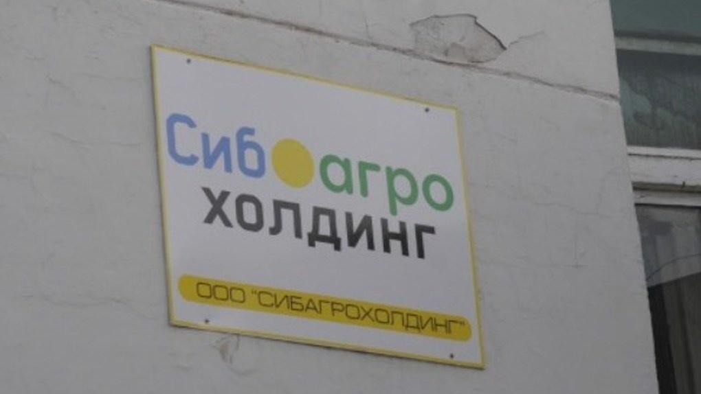 Банкротство «Сибагрохолдинга» депутата Голушко перешло на новую стадию