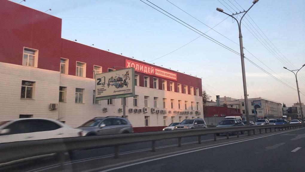Главный офис банкротящегося новосибирского «Холидея» уйдёт с молотка на закрытых торгах