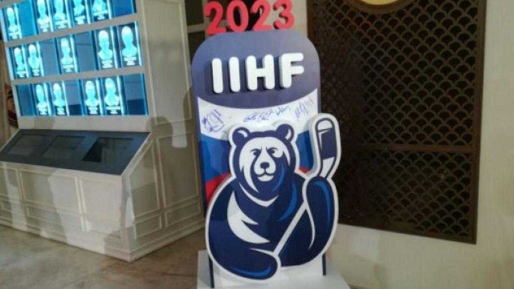 Программу экскурсий к МЧМ-2023 составили в Новосибирске: что гостям предлагают посетить