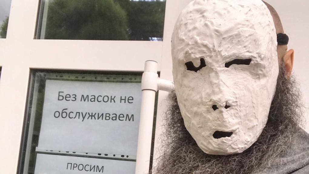 Омский художник представил свой вариант антикоронавирусной маски