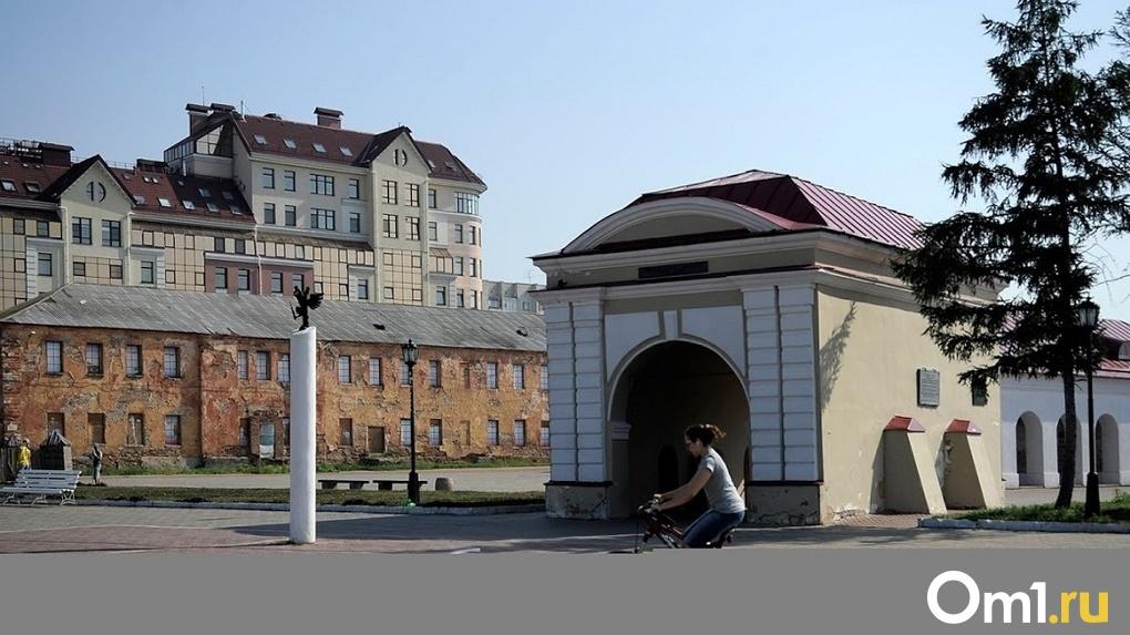 Мэрия планирует сдать «Омскую крепость» в долгосрочную аренду