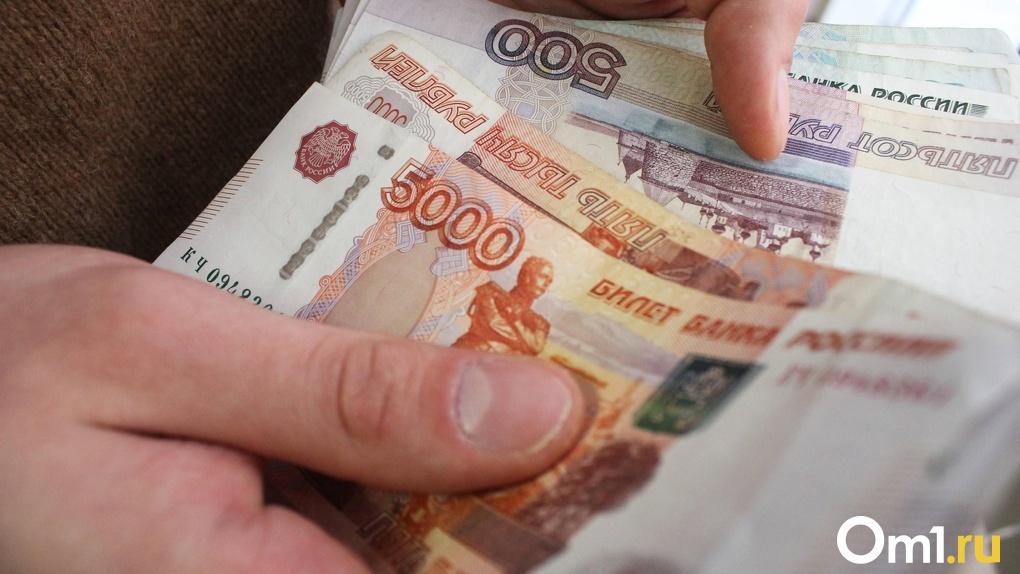 Омича оштрафовали за нарушение карантина на 15 тысяч