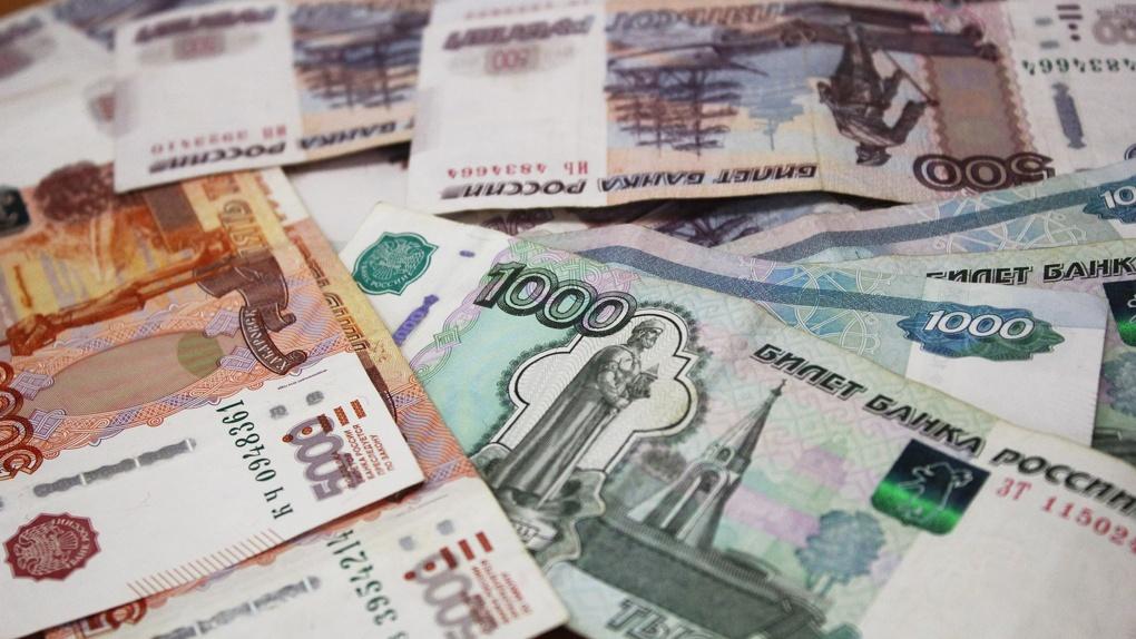 До 30 апреля безработные омичи могут получить более 500 тысяч рублей на открытие своего дела
