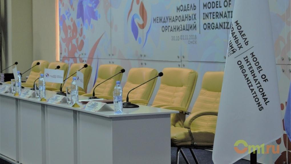 В Омске открылась вторая «Модель международных организаций»