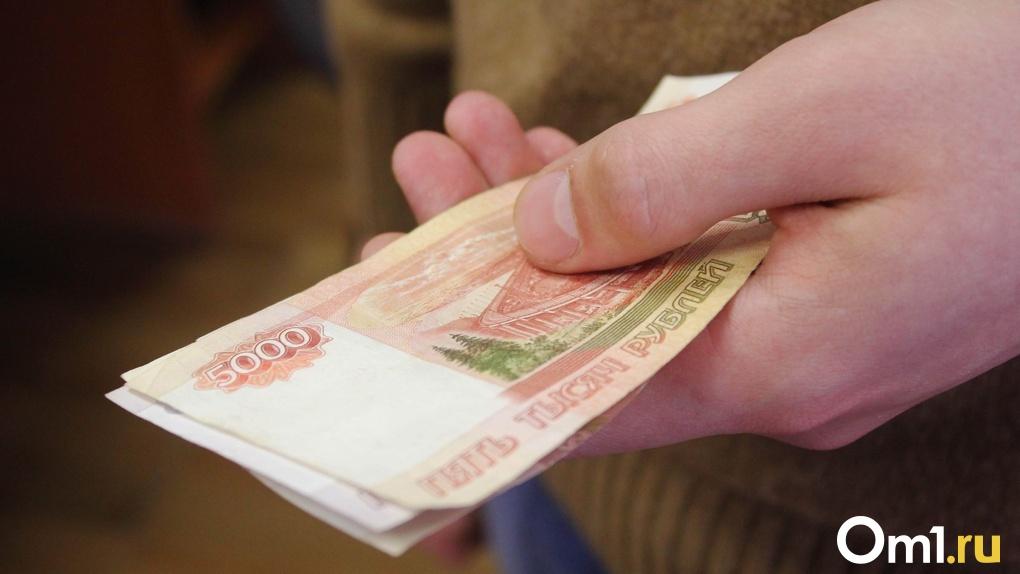 В Омске будут судить экс-руководителя следственного отдела за взятку в 250 тысяч