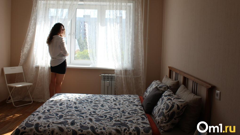 Самоизоляция в Новосибирске привела к обвалу рынка недвижимости
