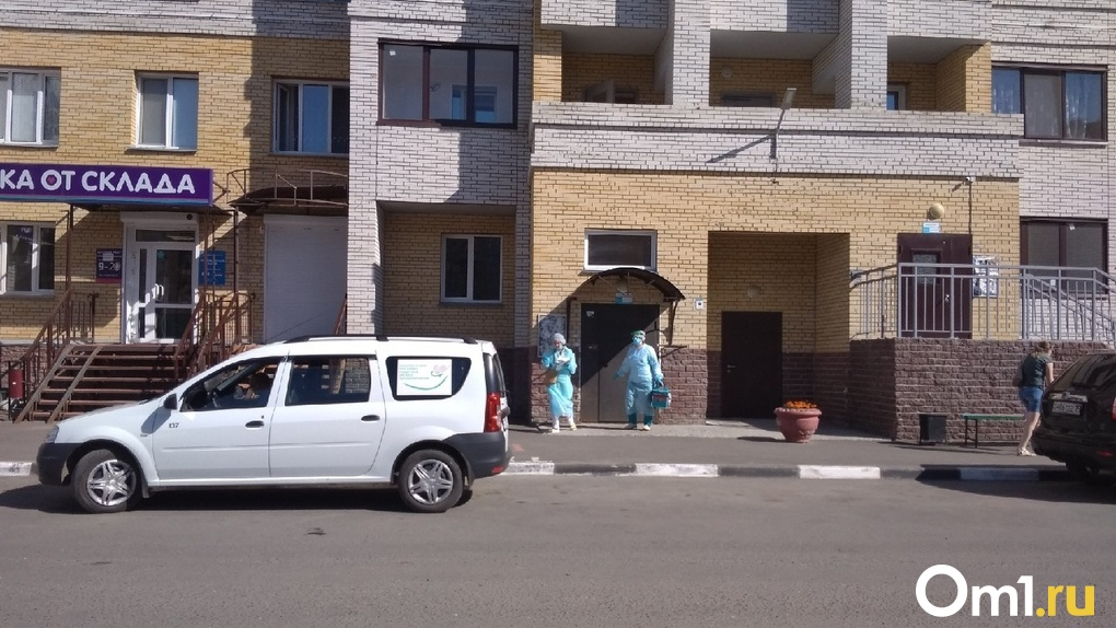 Стало известно, в каких районах Омской области увеличилось количество заражённых COVID-19