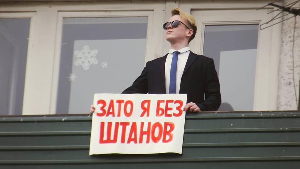 Стало известно, когда в Новосибирске пройдёт «Монстрация»
