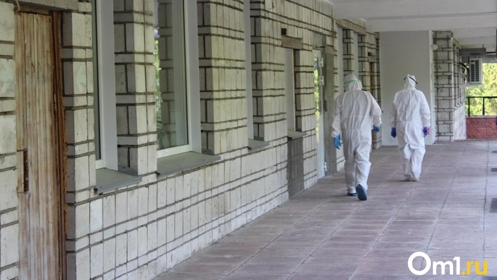 528 жертв: ещё четверо новосибирцев скончались от коронавируса
