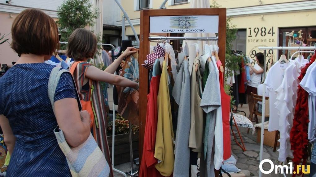В Омске пройдёт маркет на свежем воздухе с участием местных брендов