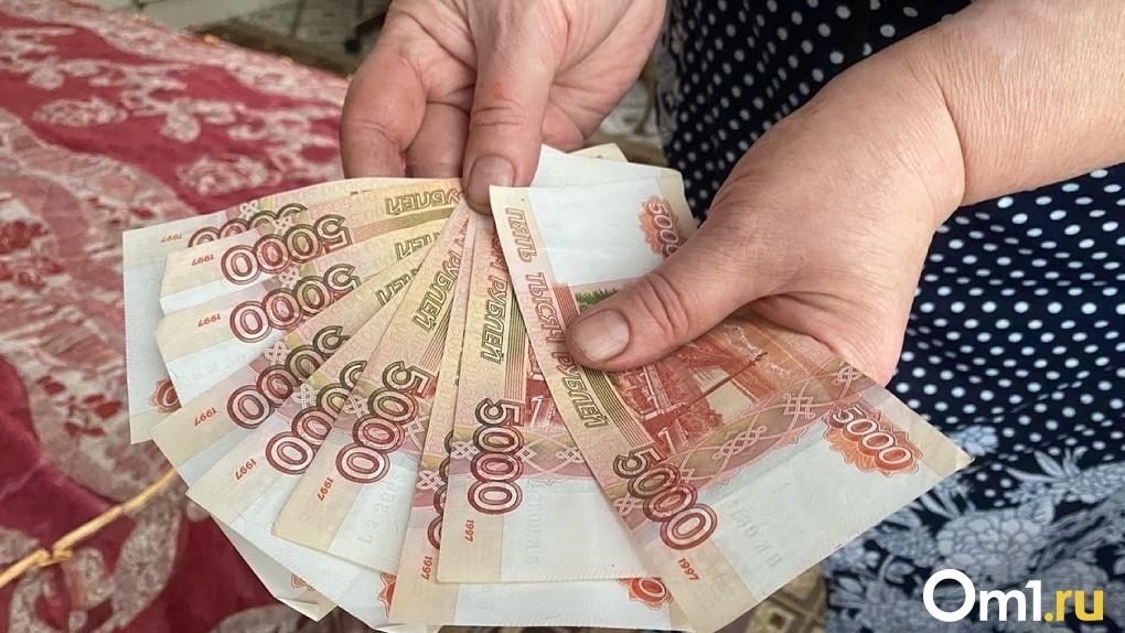 В Омской области разыскивается особо опасный преступник: полиция просит быть внимательнее на улице