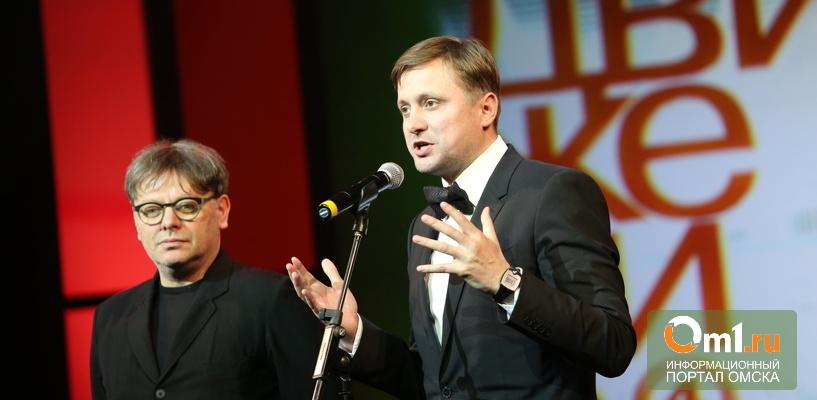 Кинофестиваль «Движение» в пятый раз открылся в Омске