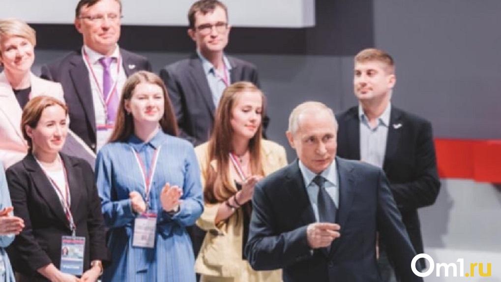 Новосибирец продаёт эксклюзивный автограф Владимира Путина за миллион рублей