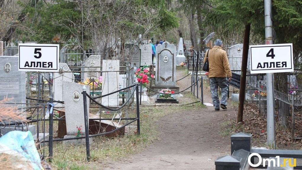 Официально: омичам до 30 апреля запретили ходить на кладбища и в храмы