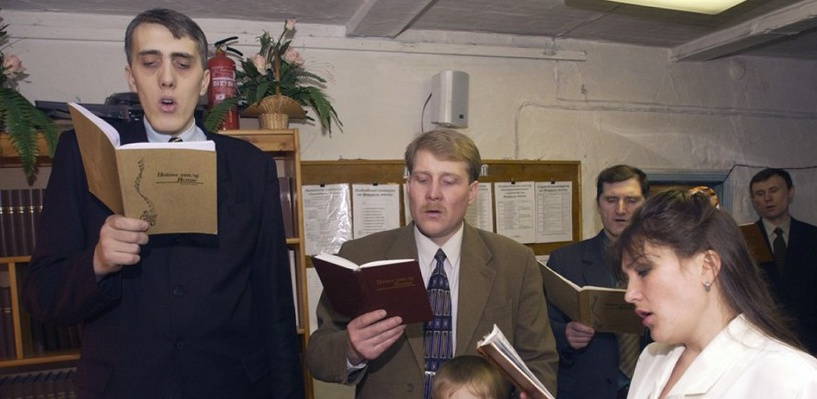 Официально запрещенная секта: суд признал свидетелей Иеговы экстремистами