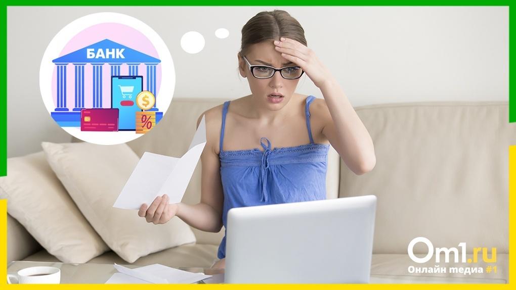 Купите кредитную историю: эксперты рассказали, как банки «разводят» клиентов на деньги