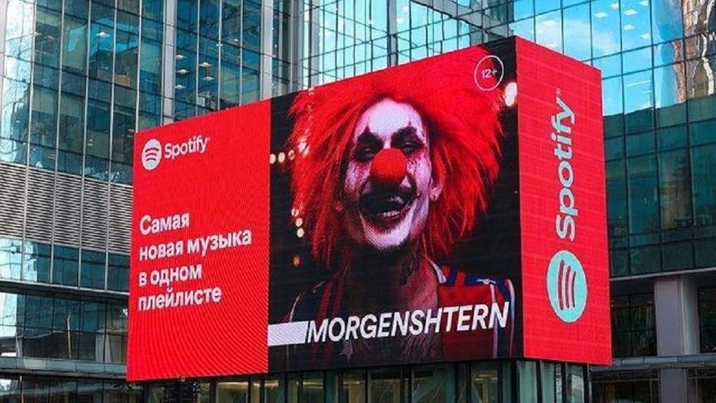 Неизвестный новосибирец украл из магазина плакат с изображением Моргенштерна