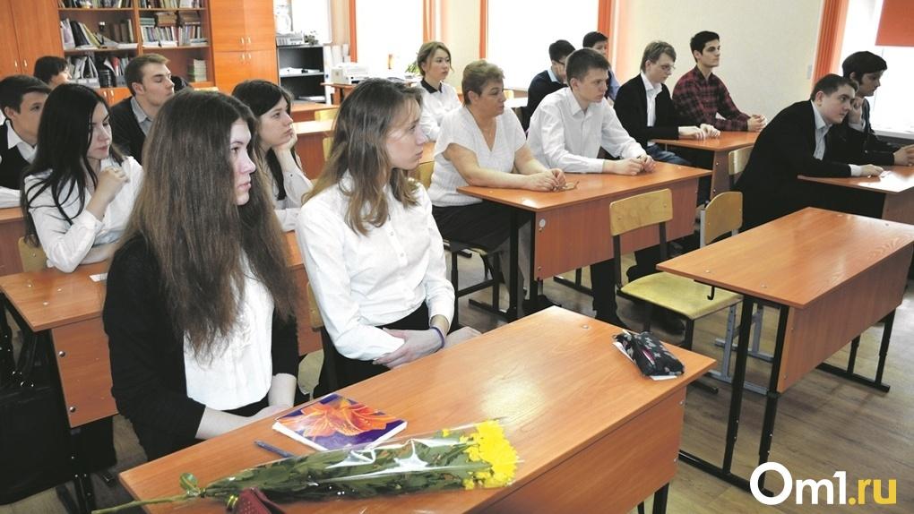 Старшеклассников новосибирских школ отправили на дистанционку из-за коронавируса