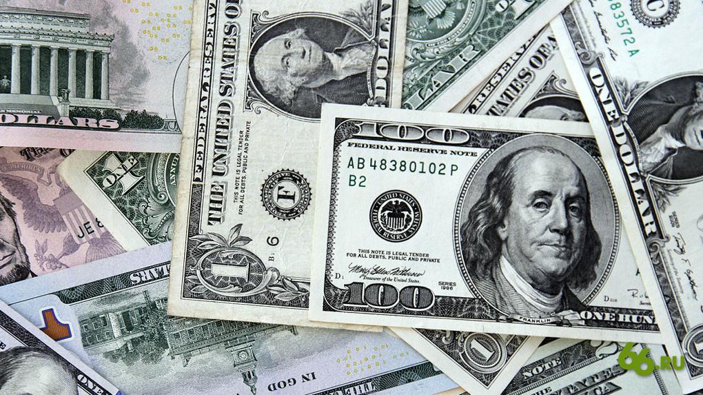 Под Новый год рубль резко упадет. Виноват Минфин
