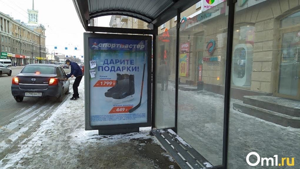 В Омске планируют прекратить дезинфекцию на остановках и в парках
