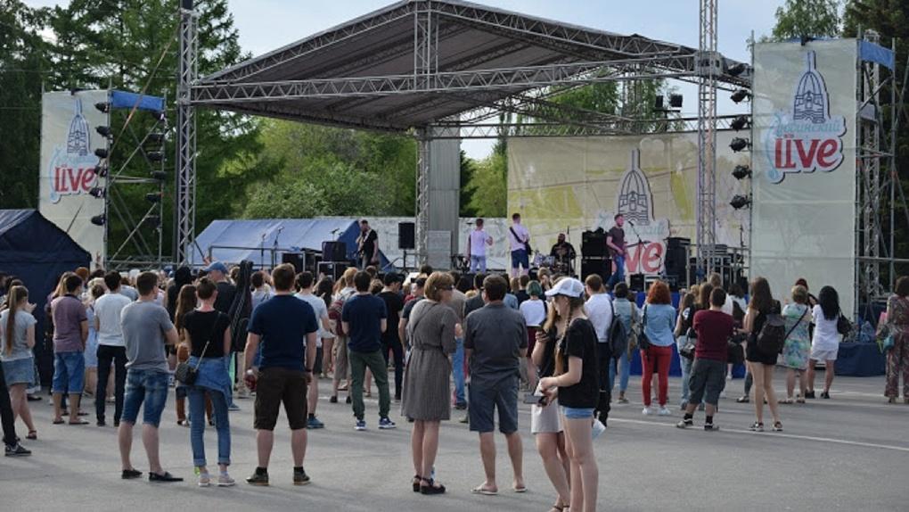 Омская область заняла 72 место в демографическом рейтинге регионов России